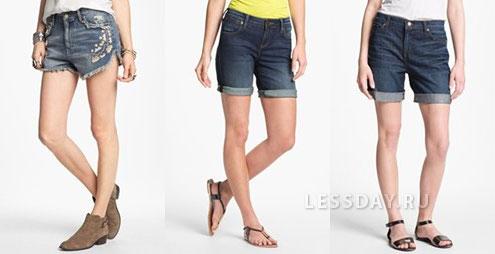 Женские джинсовые шорты 2013 - фото модных моделей