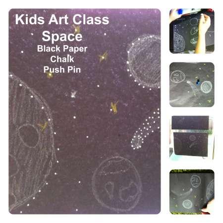 Diy space art lesson plans for Space art tutorial