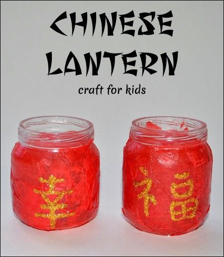 Chinese Lantern Craft for Kids