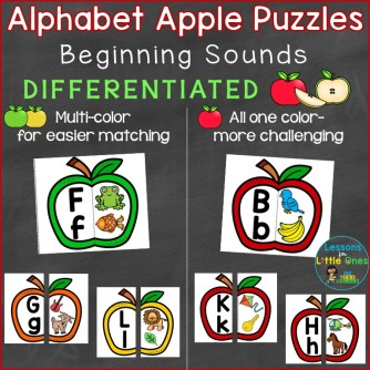 differentiated beginning sounds apple puzzles