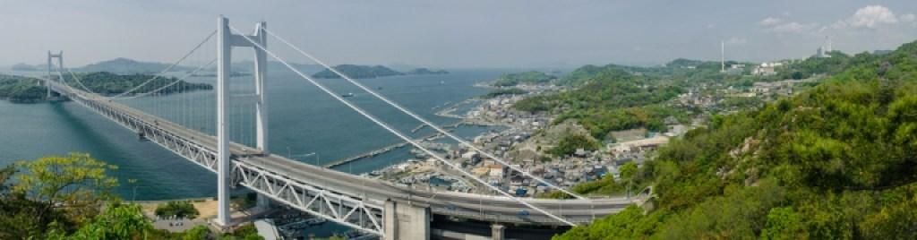 Seto Ohashi and Inland Sea