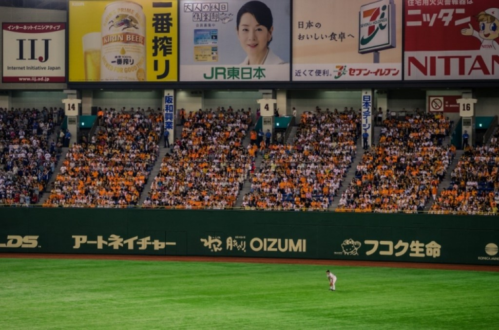 Photo inside Tokyo Dome