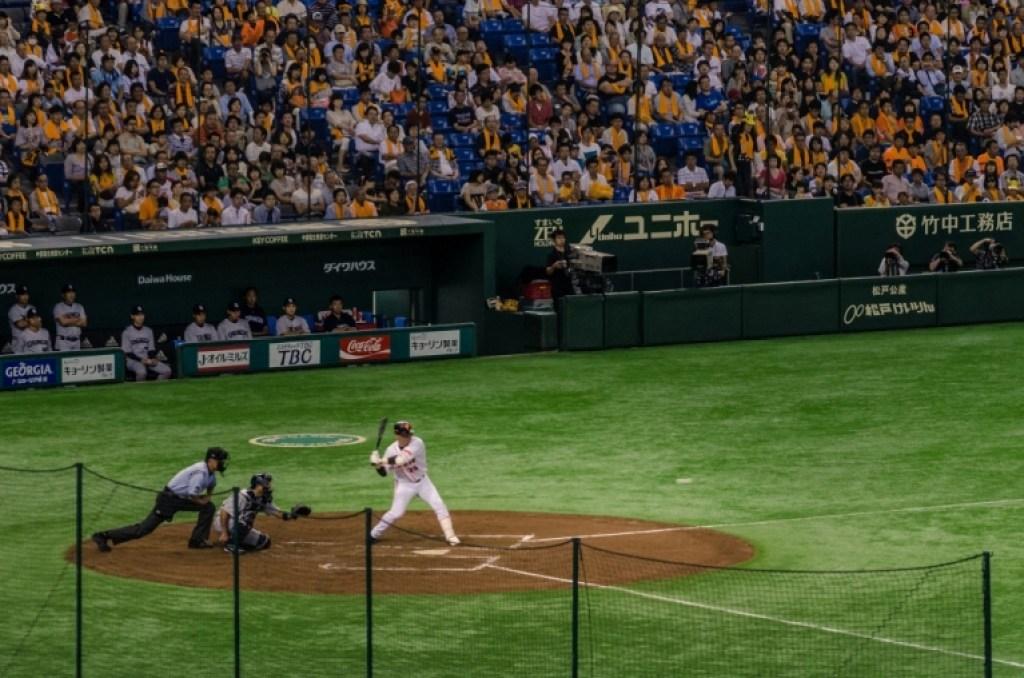 Photo of Yomiuri Giants batting