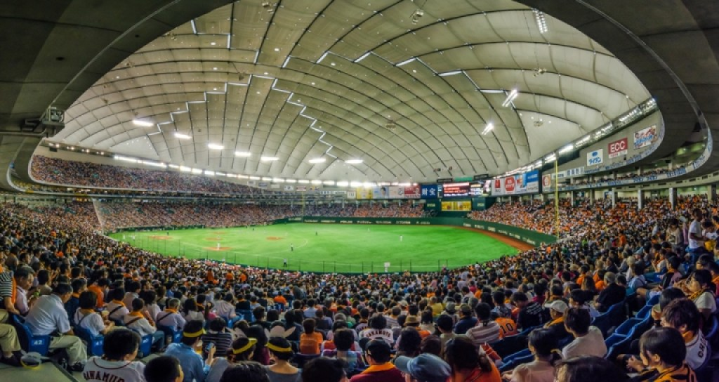 Photo of Tokyo Dome