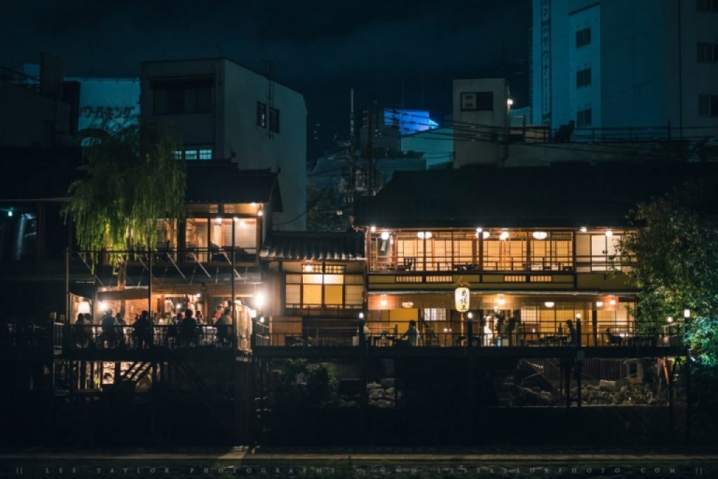 Kyoto Riverside restaurant
