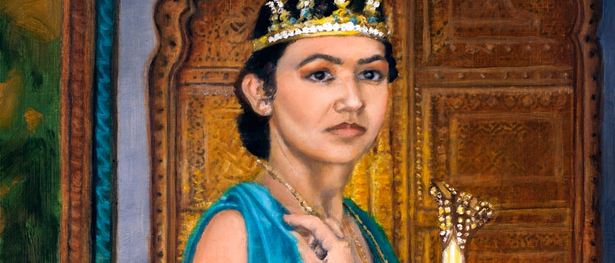 Queen Esther Saving Her People Lester Yocum