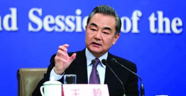 Press Conference By H.E. Wang Yi, Foreign Minister of China at the 13th National People's ...