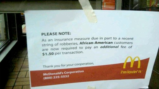 seriously-mcdonalds-hoax