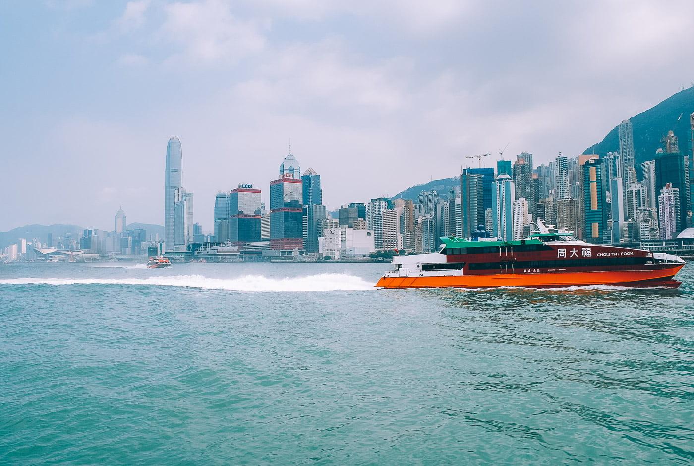 Visiter Hong Kong Island et Kowloon
