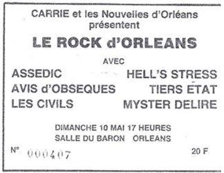 1981_05_10_Ticket