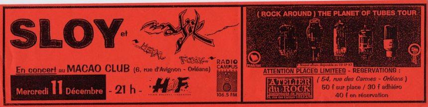 1993_12_11_Ticket