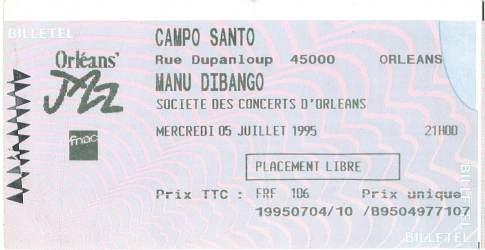 1995_07_05_tcket