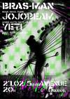 """27 fevrier 2014 Bras-man, Yeti, JoJobeam à Orléans """"5ème Avenue"""""""