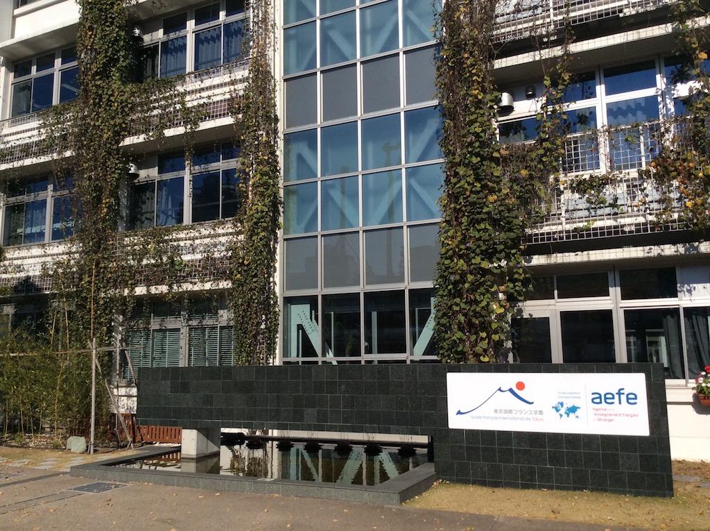 Le Lycée Français de TOKYO