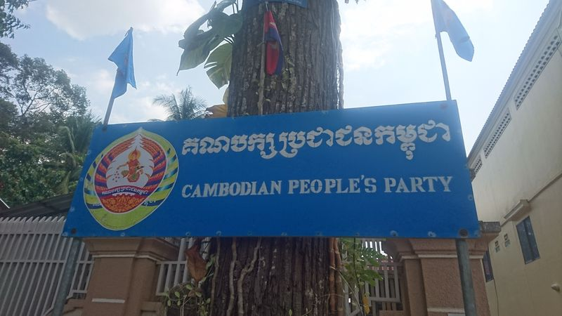 Panneau Cambodian People's Party