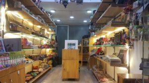 Boutique de Tokin Shop à Hanoi