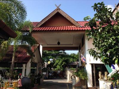 BMP Résidence - Chiang Mai