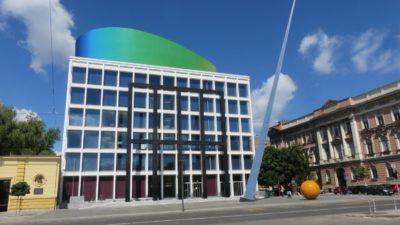 Immeuble moderne du centre ville de Zagreb
