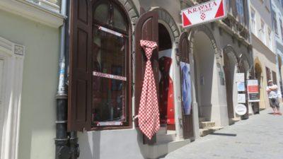 Les rues commerçantes de la ville - Zagreb