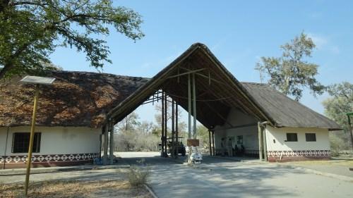 North Gate - Réserve de Moremi (Botswana)