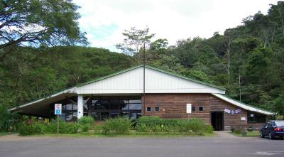 Entrée du parc National Carara - Costa Rica
