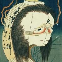 """Le spectre d'Oiwa-san"" de Katsushika Hokusai"