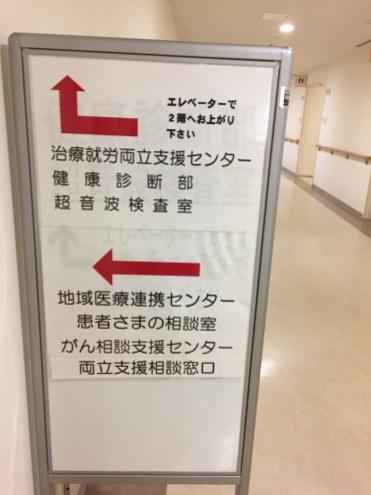 web1920_息子が潰瘍性大腸炎「退院前日」_S_6433642259600
