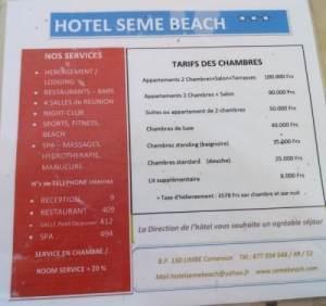 Seme Beach