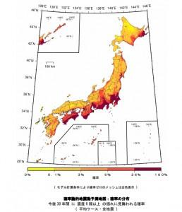 震度6以上の揺れに見舞われる確率分布地図