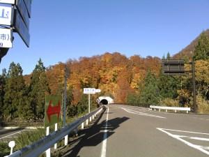 栗駒道路からトンネル