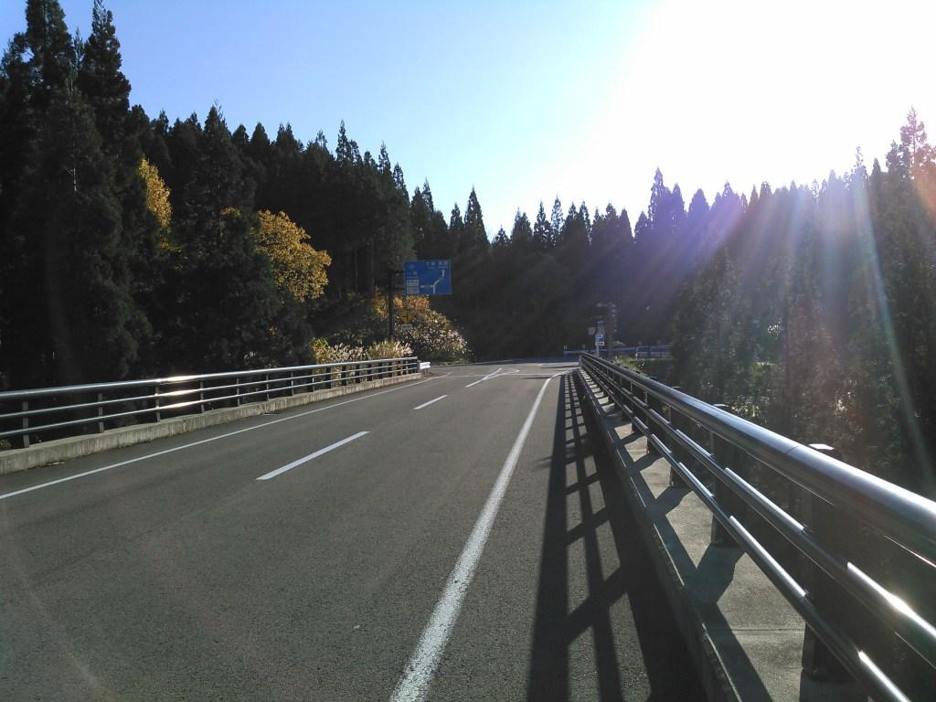栗駒大橋から小安峡温泉方面