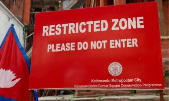 Restricted zone Durbar square Népal kathmandu