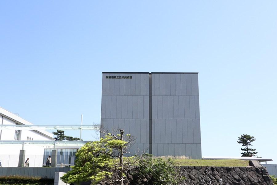 神奈川県立近代美術館葉山