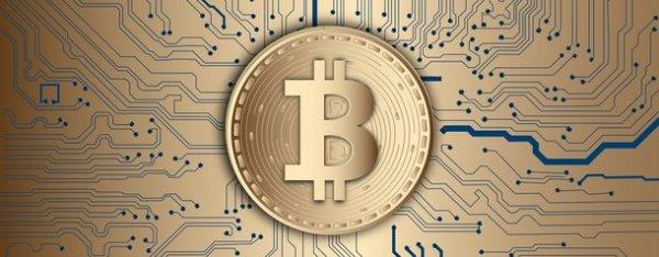 Что такое биткоин и как он работает - инструкция для новичков