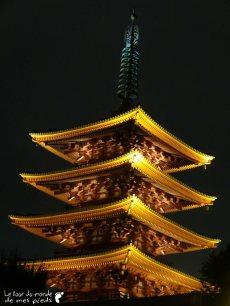 Senso Ji de nuit