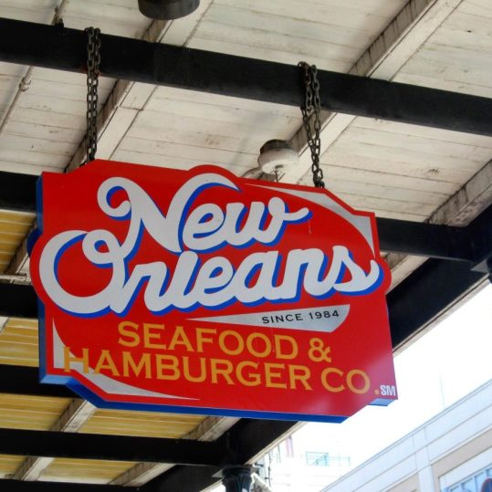 New Orleans Hamburger and Seafood Company in New Orleans