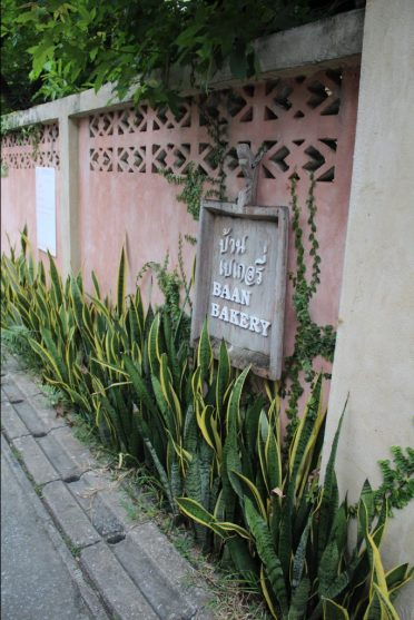 Baan Bakery