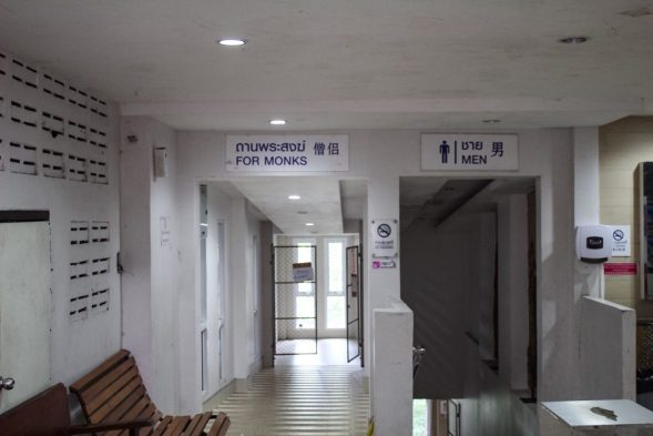 Image of separate bathrooms for monks and laypeople at Wat Phra That Doi Suthep Chiang Mai