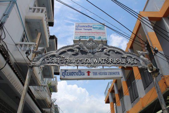 Directional sign to Wat Sri Supan Chiang Mai Thailand
