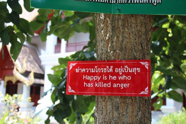 Peaceful sign at Wat Chiang Man Chiang Mai Old City Thailand