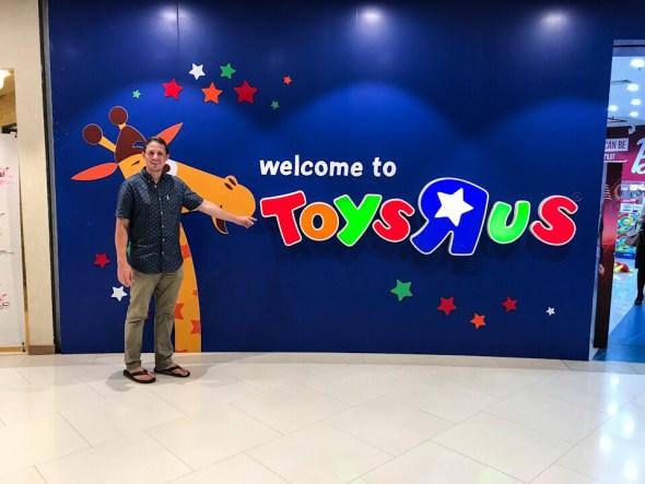 Toys R U Inside CentralWorld in Bangkok Thailand