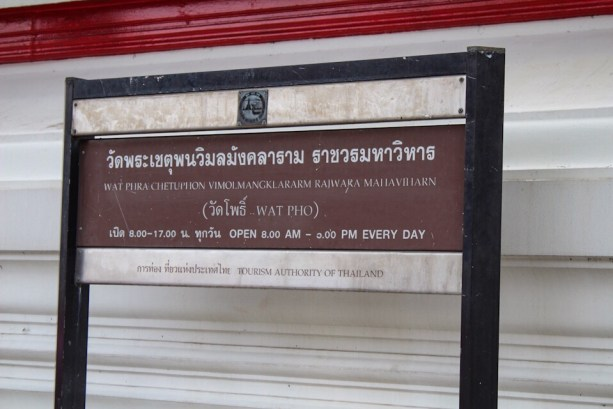 Sign for Wat Pho in Bangkok Thailand
