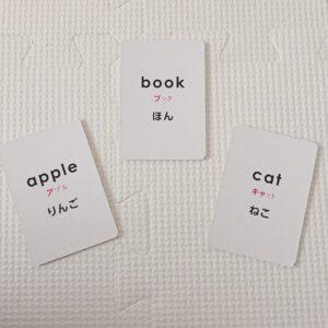 ダイソー 知育カード えあわせカード ABCカード アルファベットカード