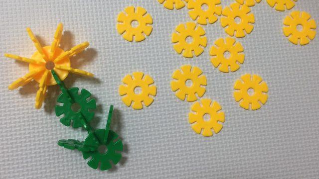 知育玩具 ジスター 1歳児 2歳児 遊び方