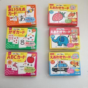 ダイソー 知育玩具 カード 全種類 えあわせカード ABCカード かずカード あいうえおカード