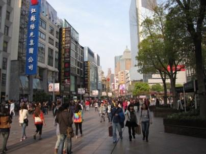 IMG_6010 Nanjing Street