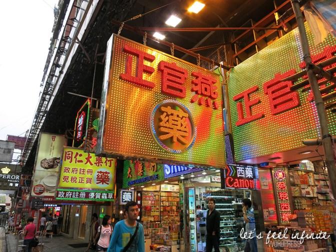 Hong Kong - Kowloon
