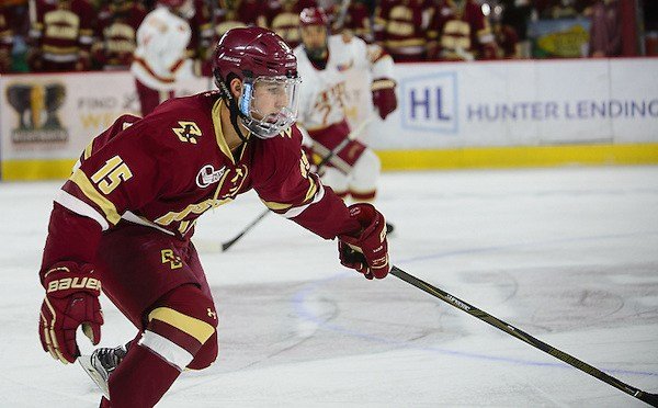 Denver Hockey Series Preview: Boston College