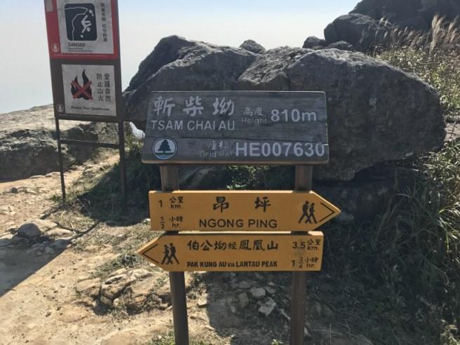 伯公坳>鳳凰徑第3段>鳳凰山>斬柴坳>昂坪