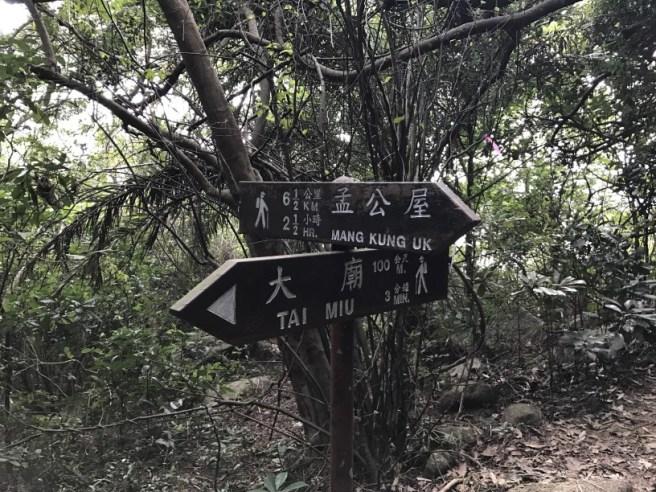 大坳門道>田下山>布袋澳